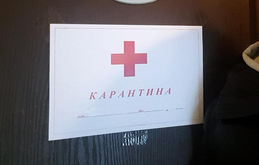 Във Варна и областта са проверени 544 лица за спазване на наложената им задължителна домашна карантина