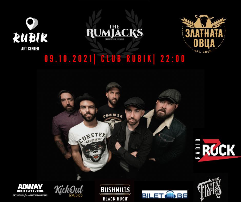 The RUMJACKS с първи концерт във Варна на 9 октомври